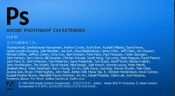 Adobe Photoshop CS4 Extended(PS CS4)